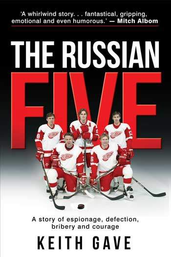 http://nationalwritersseries.org/wp-content/uploads/2018/12/The-Russian-Five-Web.jpg